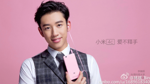 Xiaomi-Mi-4c2-635x357