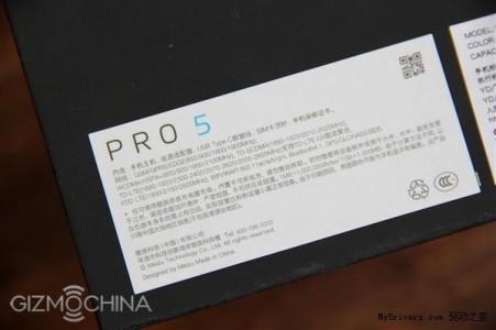 meizu-pro5-unboxing-02