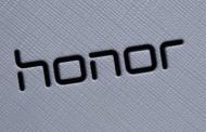 Honor Play 5X: il nuovo entry level sarà presentato il 10 Ottobre (ufficiale)