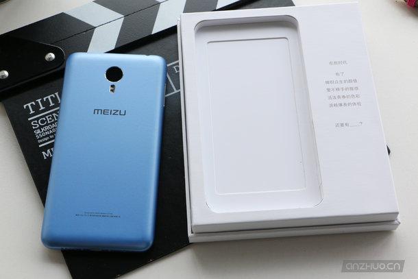 New-Meizu-phablet-4