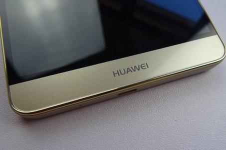 huawei-ascend-mate-7-dual-sim-8_650x430_021115121032