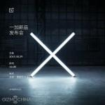 oneplus-x-event-01