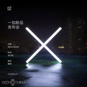 oneplus-x-event-03