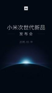 xiaomi-19-225x400