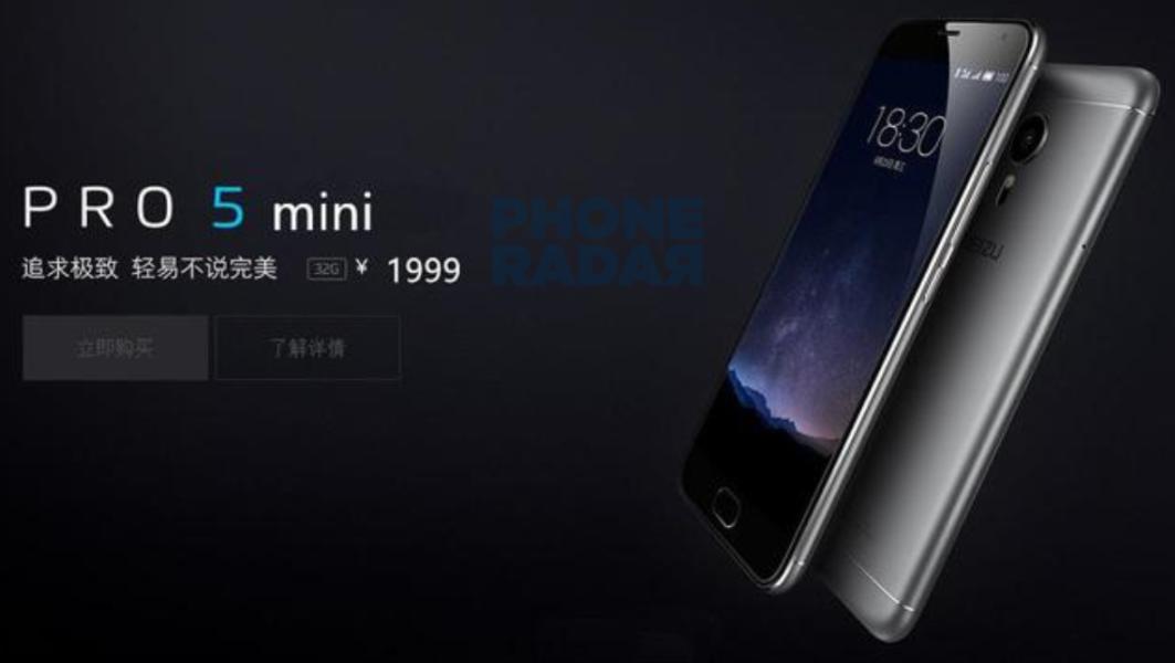 Meizu Pro 5 mini - eccolo su uno store online (Foto)