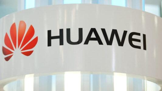 Huawei-GPU-Memorie-Flash
