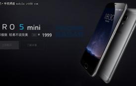 Meizu PRO 5 Mini potrebbe arrivare a breve. Specifiche