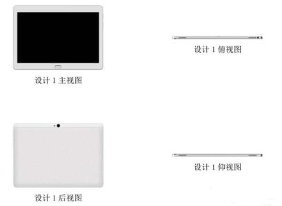huawei-honor-x3-tablet