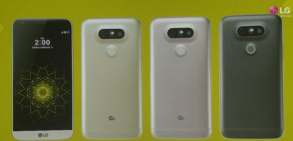 LG G5 presentato!