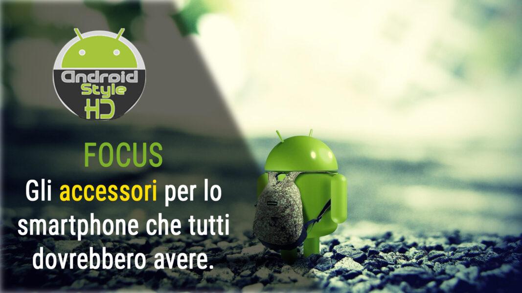 focus accessori