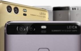 Acquisti Intelligenti   Huawei P9 scontato di bel 70 € con il nostro codice sconto!