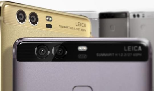 Acquisti Intelligenti | Huawei P9 scontato di bel 70 € con il nostro codice sconto!