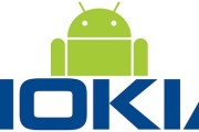 Nokia riparte da Android