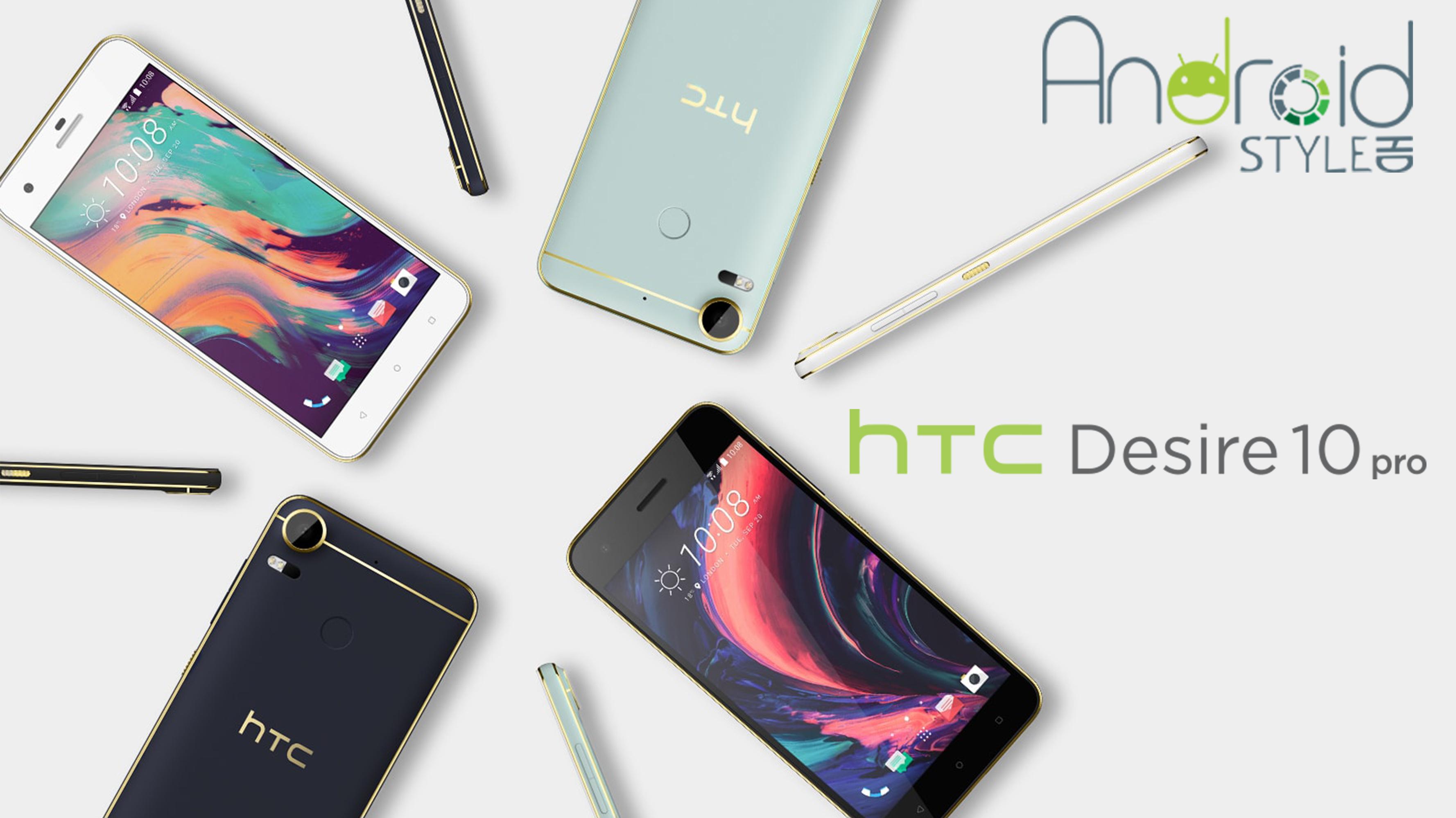 HTC Desire 10 Pro: Potenza ed eleganza racchiusi in uno smartphone