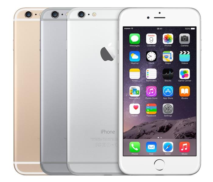Il nuovo iPhone 7 a prova di polvere ed impermeabile !