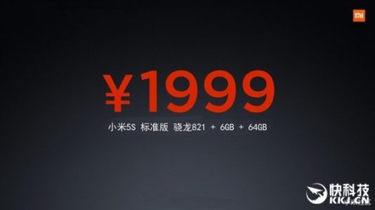 sprice1_59040a9b5a6c4dcd8753f028f6c195da