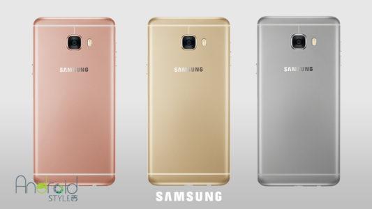 Samsung Galaxy C9 certificato da FCC, mega batteria confermata
