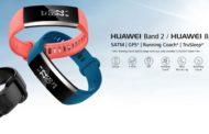HUAWEI Band 2 Pro disponibile in Italia dal 1 settembre